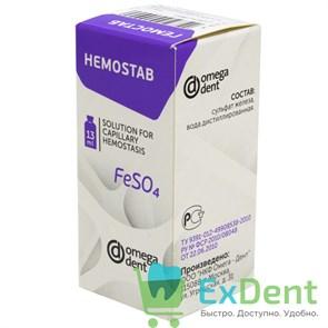 Гемостаб FeSO4 - гемостатическая жидкость (13 мл)