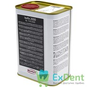 Isofix (Изофикс) 2000 - cредство для изоляции гипса от гипса (1000 мл)