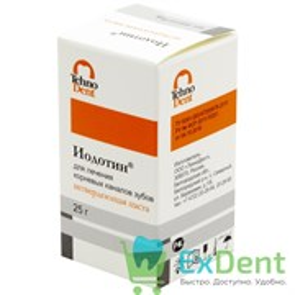 Иодотин твердеющая паста - для лечения корневых каналов зубов (25 г)