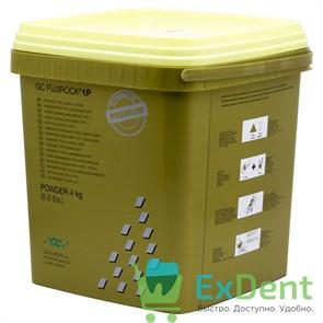 Гипс Fujirock (Фуджирок) EP желтый (пастель) - супергипс IV класса, для всех видов работ (4 кг)