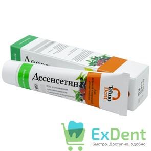 Десенсетин - гель для местной аппликационной анестезии (50 мл)