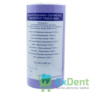 Салфетки (нагрудники) бумажные в рулое, JNB лиловые 60 х 53 см, (80 шт)