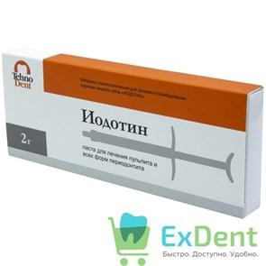 Иодотин паста - эндодонтический материал на основе иодоформа и гидроокиси кальция (2 г)