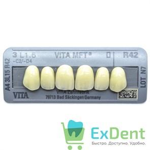 Гарнитур фронтальных зубов, 3L1.5, R42, Vita MFT (6 шт)