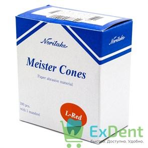 Noritake (Наритаки) Meister Cones L-Red - конусы для керамики и коронок (100 шт)