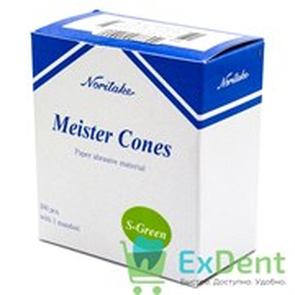 Noritake (Наритаки) Meister Cones S-Green - конусы для керамики и коронок (100 шт)