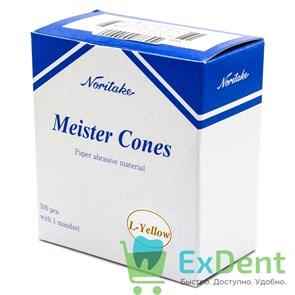 Noritake (Наритаки) Meister Cones L-Yellow - конусы для керамики и коронок (100 шт)