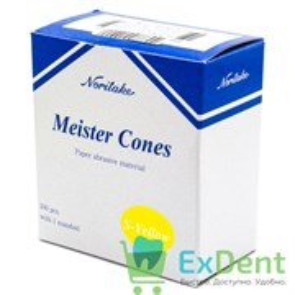 Noritake (Наритаки) Meister Cones S-Yellow - конусы для керамики и коронок (100 шт)