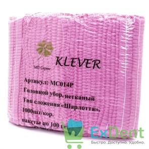 Шапочки - шарлотки медицинские,розовые, любой производитель (100 шт.)