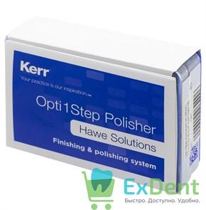 Набор полиров для композитов Opti1Step, ассорти (12 шт)