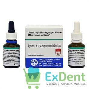 Эмаль герметизирующий ликвид HCH (20 мл + 20 мл)