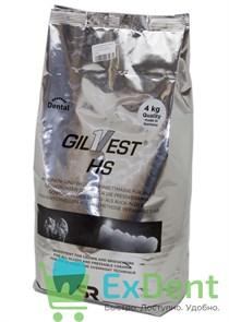 Паковочная масса Гилвест HS (Gilvest HS) - для изготовления коронок и мостов (4 кг)