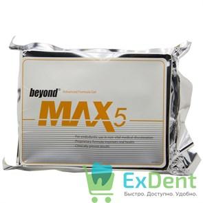 Beyond Max 5 - профессиональный набор для отбеливания зубов (5 сеансов)