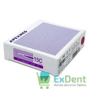 Лезвие хирургическое стерильное №15С Apexmed (100шт)