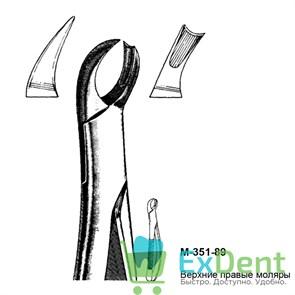 Щипцы, Legrin, №351/89 для удаления моляров верхней челюсти правой стороны