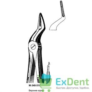 Щипцы, Legrin, №348/51С для удаления корней верхней челюсти, узкие губки