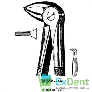 Щипцы, Legrin, №346/33A для удаления корней нижней челюсти