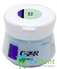 Noritake (Наритаки) CZR E2 - эмаль (50 г)