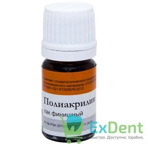 Полиакрилин - лак финишный для защиты пломбы и придания блеска (5 мл)