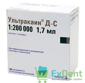 Ультракаин Д-С 1:200 000 Б (10 карт х 1,7 мл) для местной анестезии