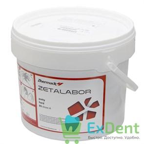 Zetalabor (Зеталабор) - С-Силикон для использования в зуботехнической лаборатории (5 кг + 2 х 60 г)