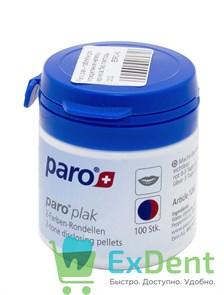 Paro plak - таблетки для определения налёта и кариеса без лакторзы, красные/синие (100 шт)