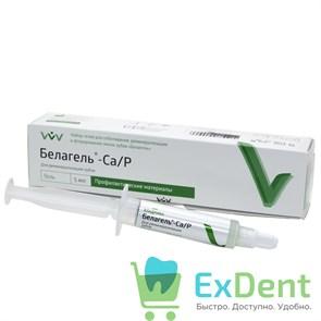 Белагель Ca/P - гель для реминерализации зубов (5 мл)