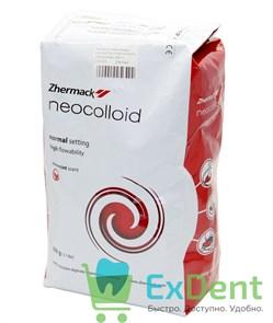 Neocolloid (Неоколоид) - альгинат высокой точности для бюгелей (453 г)