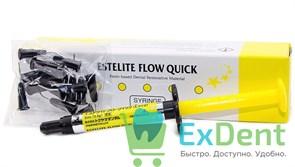 Estelite (Эстелайт) Flow Quick A3 - среднетекучий композитный материал для реставраций (3,6 г)