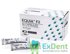 EQUIA FIL (Эквия Фил) А3 -- capsules стеклоиономерный цемент для жевательных зубов (50капсул)