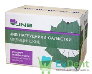 Салфетки для пациентов черные 2-х слойные, 33 х 45 см (500 шт)