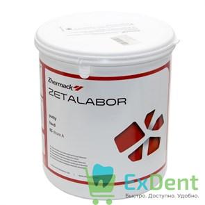 Zetalabor (Зеталабор) - С-Силикон для использования в зуботехнической лаборатории (2,6 кг)