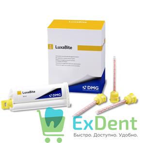 LuxaBite (Люксабайт) - для регистрации прикуса, снятия оттисков имплантатов без вращений (50 г)