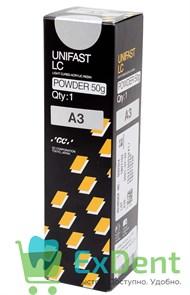 Unifast (Унифаст) LC A3 - светоотверждаемая акриловая пластмасса для временных конструкций (50 г)