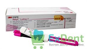 Relyx (Реликс) Luting 2 - стеклоиономерный цемент, стандартный набор (1 x 11 г)