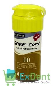 Нить ретракционная №000 SURE-CORD ПЛЮС С пропиткой алюминия, из микрофибры (2,54 м)