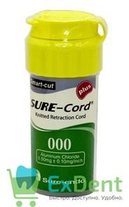 Нить ретракционная №00 SURE-CORD ПЛЮС, с пропиткой алюминия, из микрофибры (2,54 м)