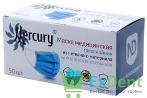 Маски медицинские голубые Mercury, лицевые, защитные, трехслойные (50 шт)