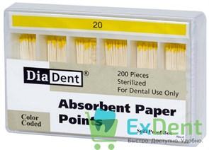 Бумажные штифты 02 №20 DiaDent для удаления влаги в канале (200 шт)