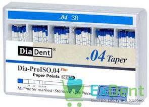 Бумажные штифты 04 №30 DiaDent для удаления влаги в канале (100 шт)