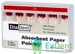 Бумажные штифты 02 №25 DiaDent для удаления влаги в канале (200 шт)