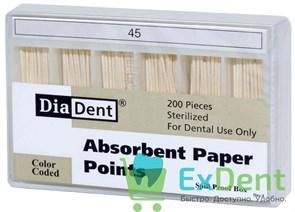 Бумажные штифты 02 №45 DiaDent для удаления влаги в канале (200 шт)