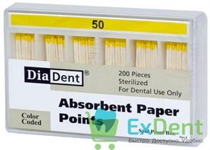 Бумажные штифты 02 №50 DiaDent для удаления влаги в канале (200 шт)