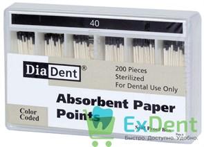 Бумажные штифты 02 №40 DiaDent для удаления влаги в канале (200 шт)