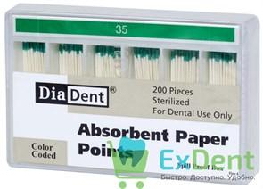Бумажные штифты 02 №35 DiaDent для удаления влаги в канале (200 шт)