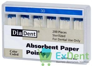 Бумажные штифты 02 №30 DiaDent для удаления влаги в канале (200 шт)