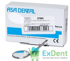 Зеркало стоматологическое №4 22 мм, Asa Dental, без ручки, не увеличивающее