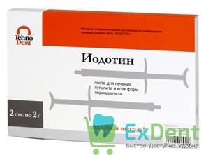 Иодотин паста - эндодонтический материал на основе иодоформа и гидроокиси кальция (2 х 2 г)