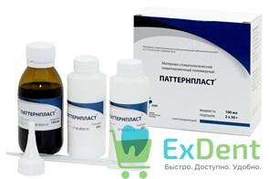 Паттернпласт - беззольная моделировочная пластмасса светоотверждаемая (2*50 г+100 мл)