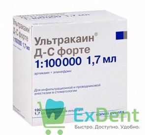 Ультракаин Д-С форте 1:100 000 Б (10 карт х 1,7 мл) для местной анестезии